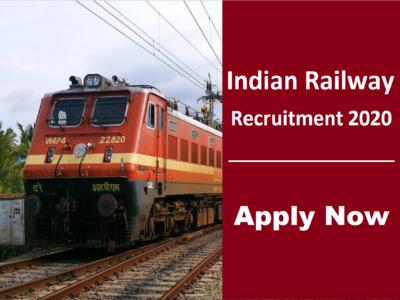 रेलवे भर्ती (सांकेतिक तस्वीर)