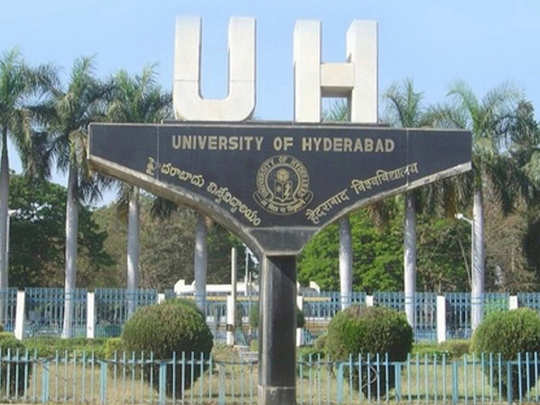 हैदराबाद विद्यापीठाचे नाव बदलण्याचा प्रस्ताव