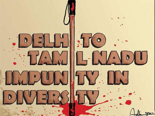 tamil nadu custodial death latest news
