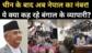 चीन के बाद नेपाल का नंबर! व्यापारियों की सीधी चेतावनी