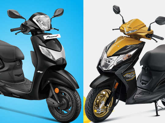 hero honda tvs cheapest scooters available in 2020 in india