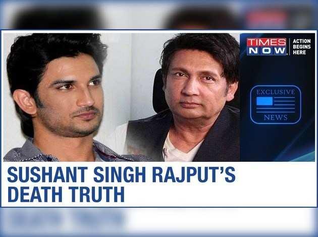 Exclusive: सुशांत सिंह राजपूत की खुदकुशी पर खुलकर बोले शेखर सुमन, जानिए क्या कहा...