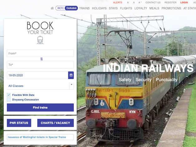IRCTC tatkal ticket booking: स्पेशल और राजधानी ट्रेनों के लिए तत्काल टिकट बुकिंग आज से शुरू