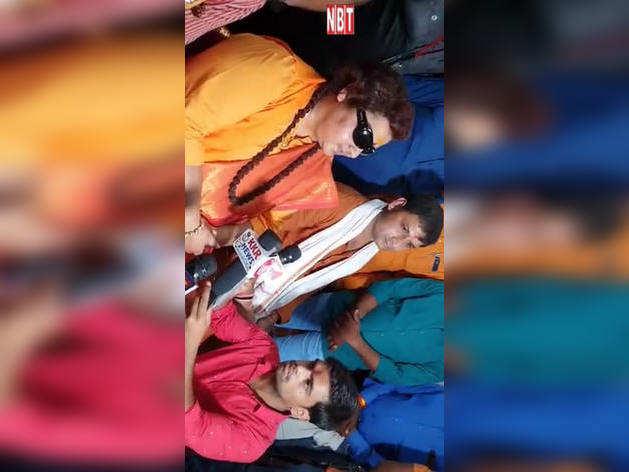 भोपाल सांसद प्रज्ञा ठाकुर का राहुल पर हमला- विदेशी मां का बेटा देशभक्त नहीं हो सकता