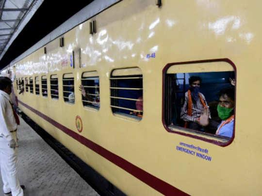मुंबई स्पेशल ट्रेन