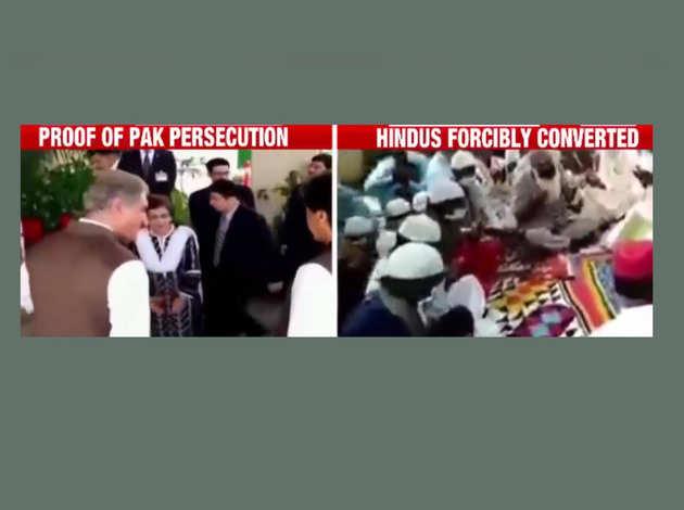 पाकिस्तान में 102 हिंदुओं का जबरन बदला गया धर्म