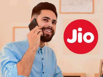 Reliance JIO Free में दे रहा है 8 Gb Deta - ऐसे चेक करें फ्री डेटा
