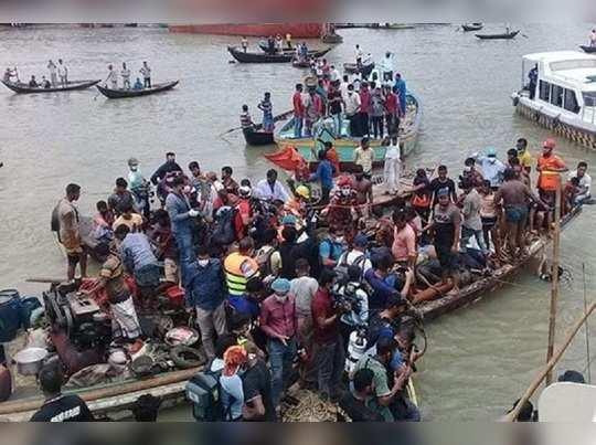 బంగ్లాదేశ్ ప్రమాదం