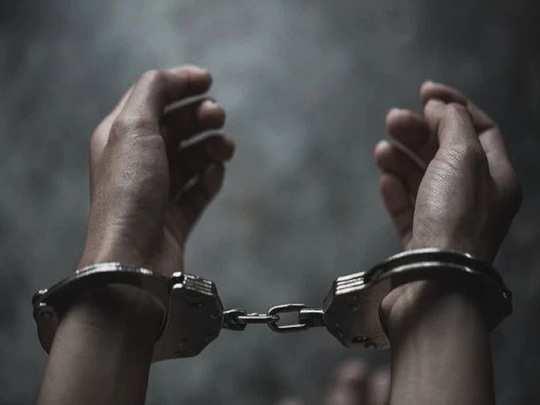 superviser of nrega arrested for allegation of molestation