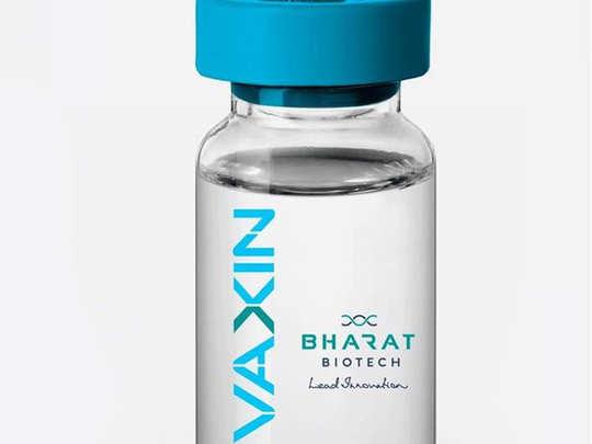 कोव्हॅक्सीन भारत बायोटेकची करोनावर लस
