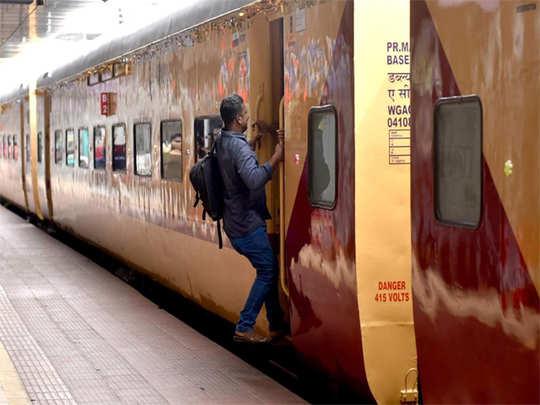 विशेष ट्रेन (प्रातिनिधिक फोटो)