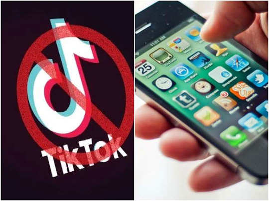 apps ban in india