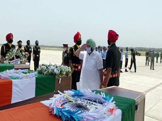 Amarinder Singh tribute