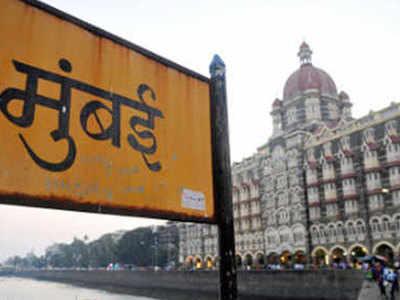 मुंबई का ताज होटल (फाइल फोटो)