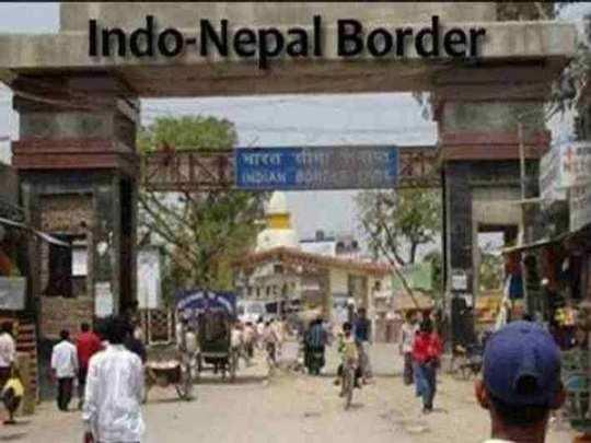 india-nepal-border-jpg_1200x900
