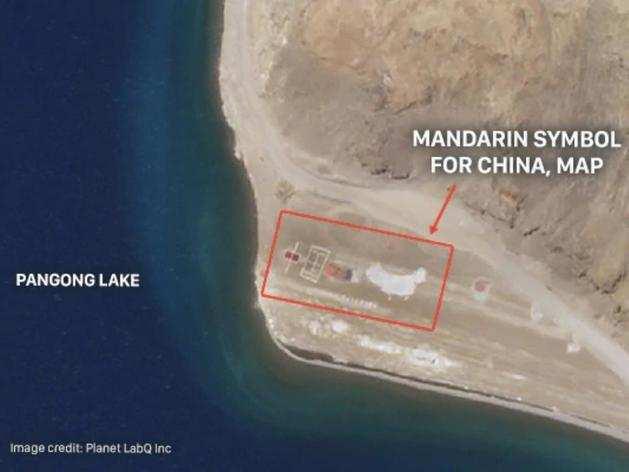लद्दाख बॉर्डर: पैंगोंग त्सो के पास चीनी सैनिकों की 'नक्शेबाजी', जमीन पर उकेरा बड़ा सा मैप