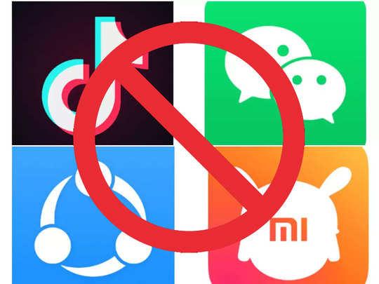 केंद्र सरकारची चिनी अॅप्सवर बंदी