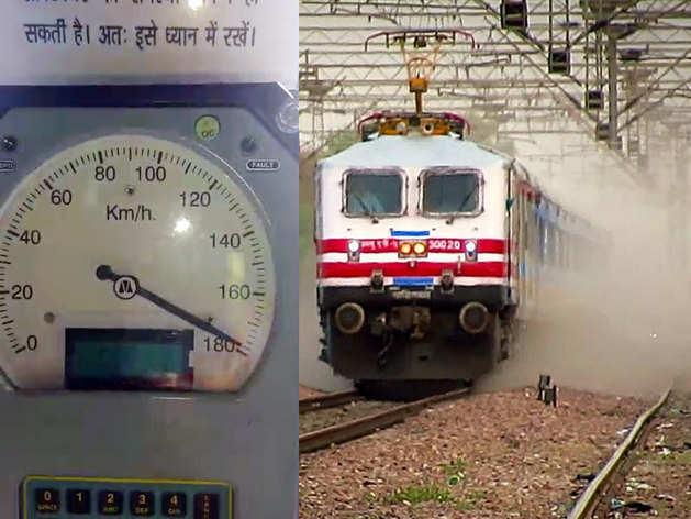 180 की स्पीड ट्रायल में सफल रही ट्रेन।