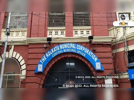 kolkata corporation is going to be completely paperless