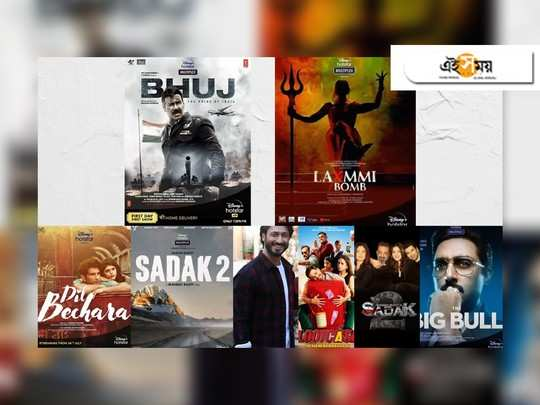 Theatre owners miffed with Disney+Hotstar film releases: Very disappointing