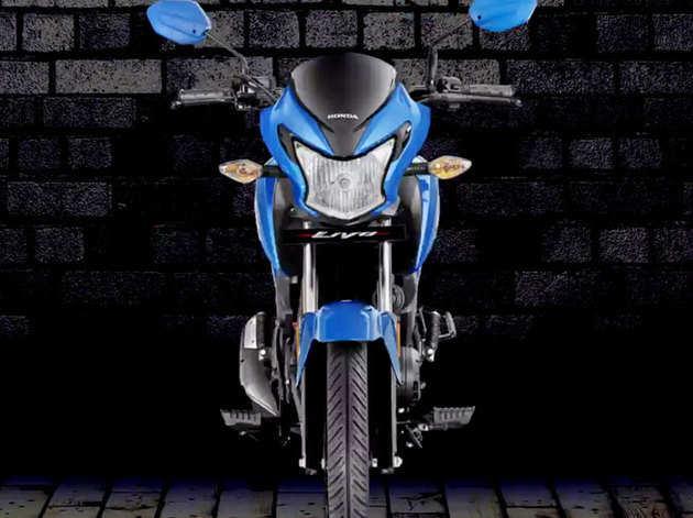नई Honda Livo बाइक हुई लॉन्च, जानें कीमत और खूबियां