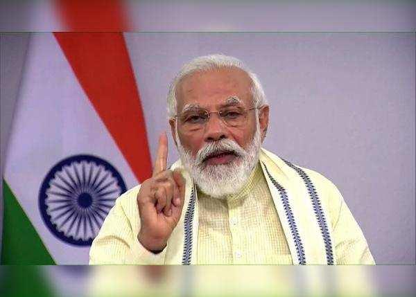 90 हजार करोड़ से प्रधानमंत्री गरीब कल्याण अन्न योजना का विस्तार