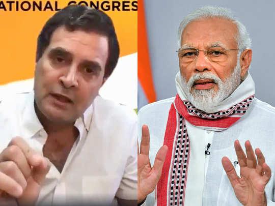 राहुल गांधी आणि पंतप्रधान मोदी