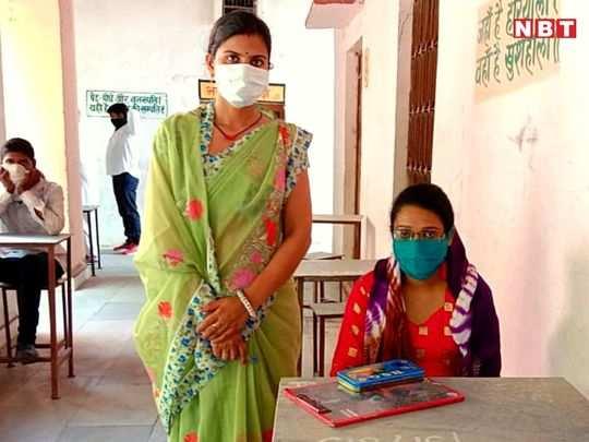 राजस्थान माध्यमिक बोर्ड 10वीं परीक्षा