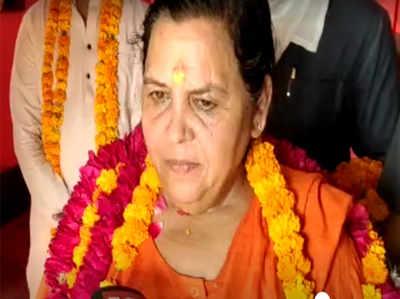 अयोध्या पहुंची बीजेपी नेता उमा भारती