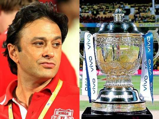 Ness Wadia on IPL vivo spponsor
