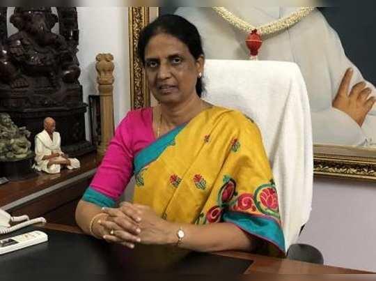 సబితా ఇంద్రారెడ్డి