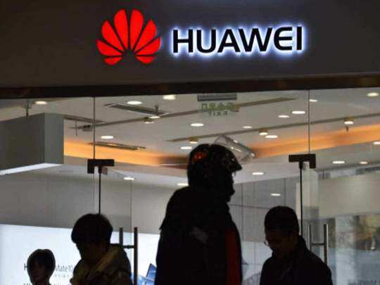Huawei-11