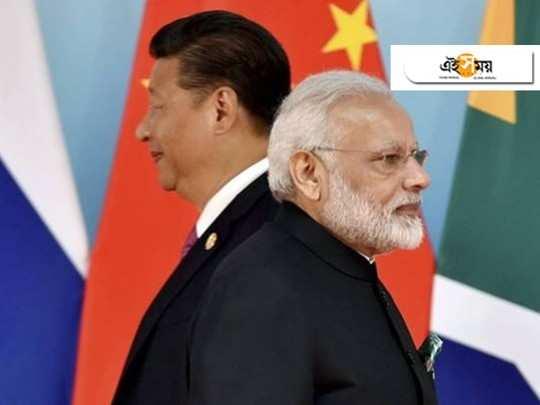 India China faceoff in ladakh Live