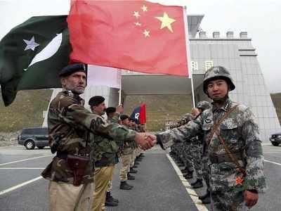 पाकिस्तान और चीन की सेना