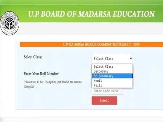 UP madarsa board
