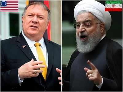 अमेरिका ईरान तनाव