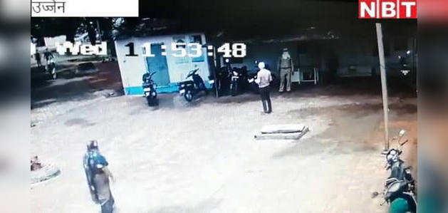 Doctor's Day पर उज्जैन में पुलिसकर्मी ने डॉक्टर के साथ की मारपीट