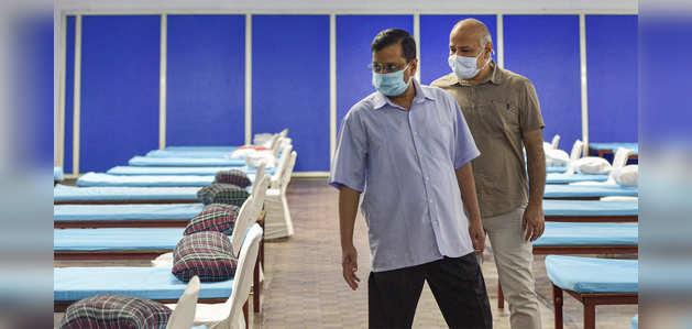 Covid-19:दिल्ली में बड़े अस्पतालों में वेंटिलेटर बेड्स की कमी