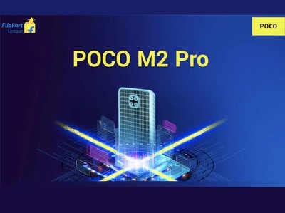 पोको M2 प्रो