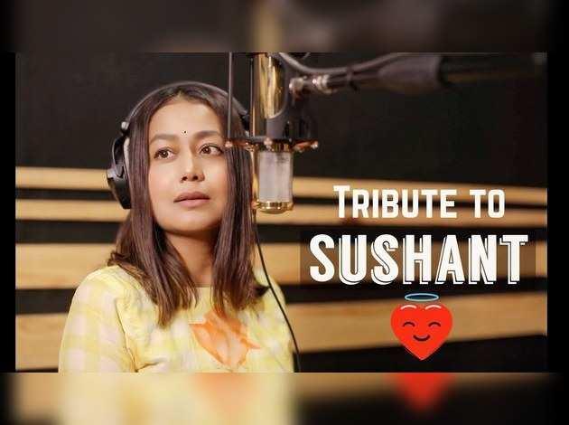 नेहा कक्कड़ ने सुशांत सिंह को दिया म्यूजिकल ट्रिब्यूट, इमोशनल कर देगा गाना