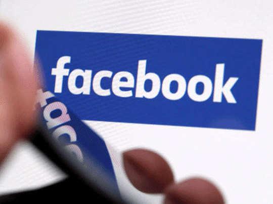 फेसबुक ने माना, हजारों ऐप्स के साथ लीक किया आपका डेटा