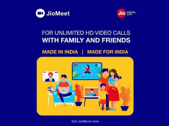 Reliance Jio का विडियो कॉन्फ्रेंसिंग ऐप JioMeet लॉन्च, गूगल मीट और जूम को देगा टक्कर