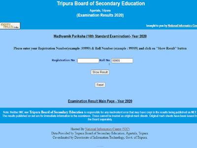 त्रिपुरा बोर्ड 10वीं रिजल्ट 2020