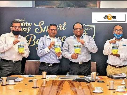 emami group eyes to boost the sell of immunity booster oil by 10 percent