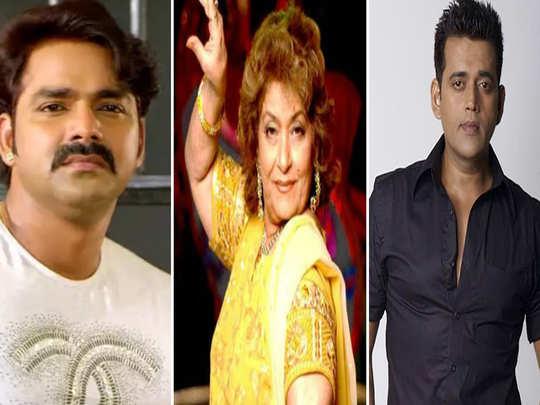 rani chatterjee ravi kishan pawan singh and others bhojpuri celebs express grief over saroj khan demise