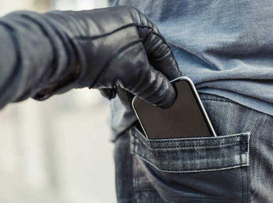 phone-theft