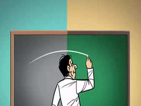 fake-teachers