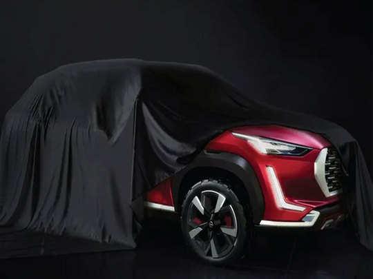 Nissan Magnite SUV