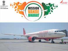 वंदे भारत मिशनः एयर इंडिया ने किराए में की भारी कटौती