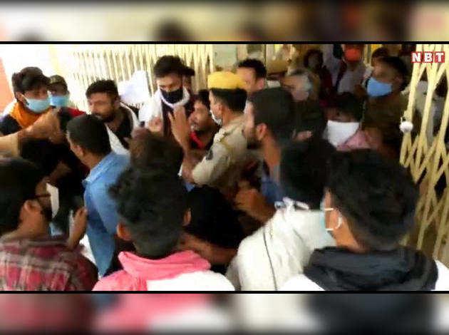कॉलेज परीक्षाओं को लेकर संशय, कोरोना संक्रमण की आशंका पर कोटा विश्वविद्यालय में हंगामा